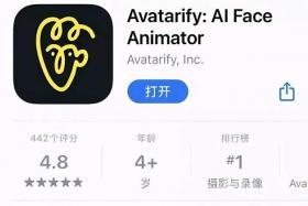 """""""蚂蚁呀嘿""""AI换脸软件Avatarify爆火7天突遭下架"""