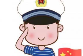 给我一面国旗 @微信官方 领取你的国庆专属头像