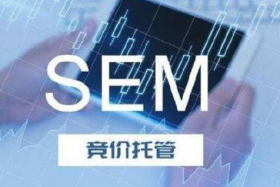 SEM竞价中创意撰写的根本原则是什么?