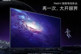 Redmi智能电视新品海报曝光:再一次,大开眼界