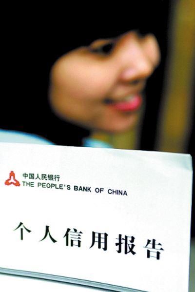 北京信用报告、征信报告查询网点及电话最全明细