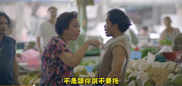 洞察深刻!泰国广告引无数人深思:你眼睛看到的究竟是什么?