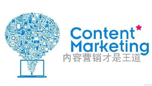 消费升级背景下,你的品牌内容营销该如何升级呢?