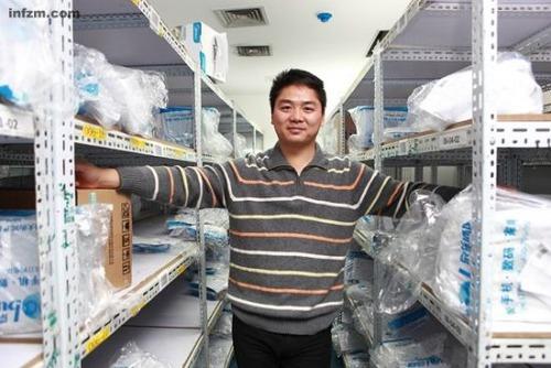 刘强东发内部信:未来十年 下单48小时送达全球