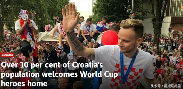 克罗地亚回国万人空巷55万球迷迎接 中国球迷:我们也想如此疯狂