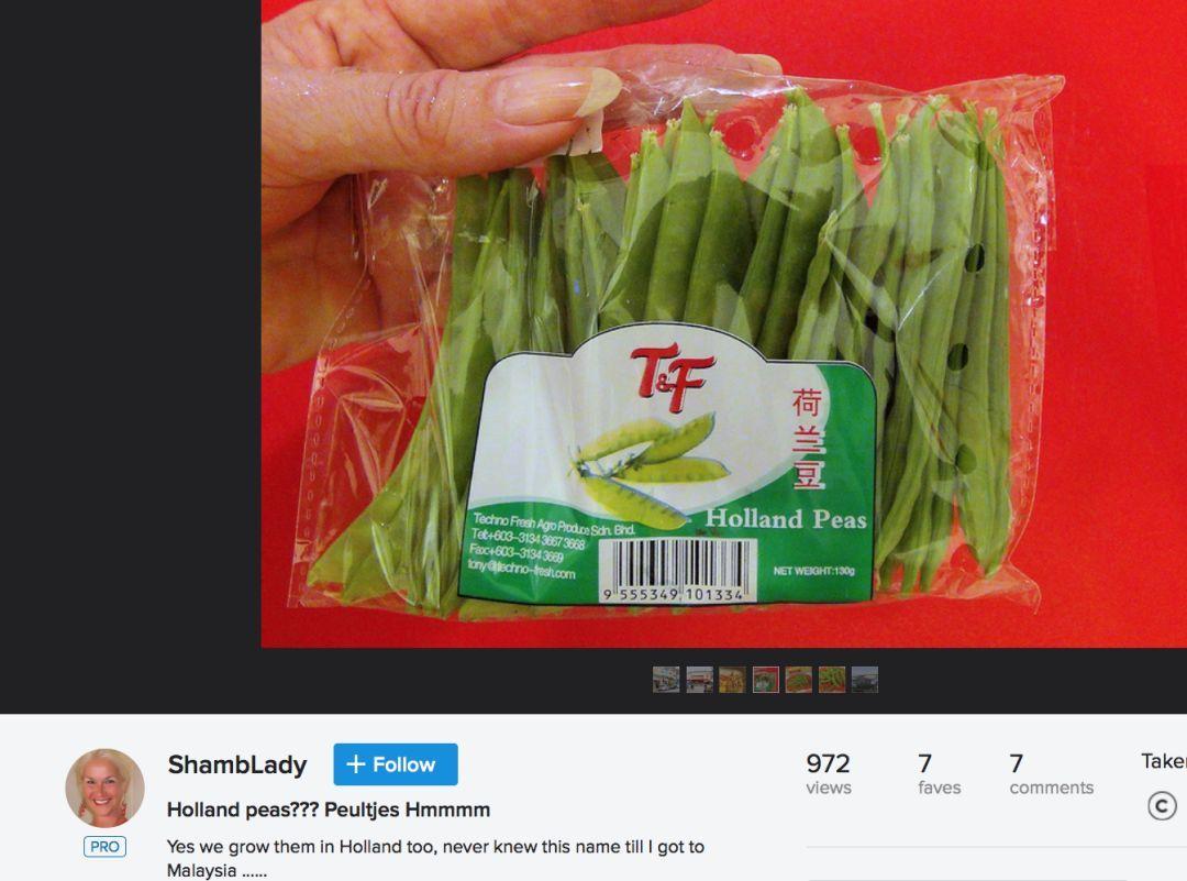 为什么荷兰豆的英文是Chinese peas?