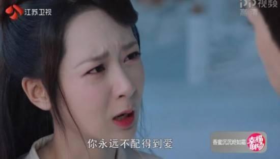 《香蜜沉沉》大结局:锦觅死了 遗言让凤凰后悔不已