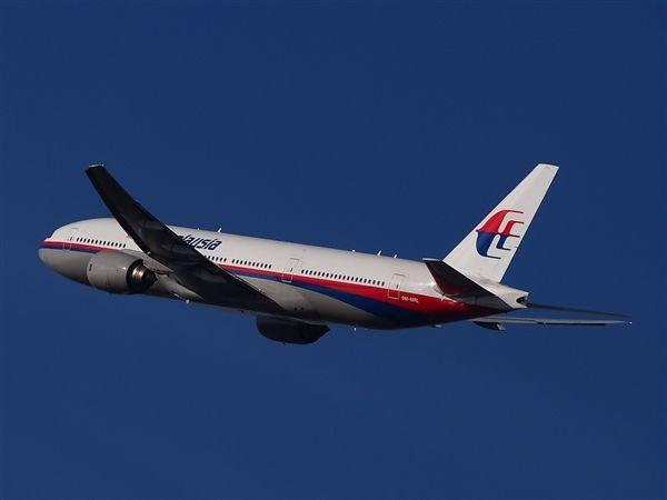 英国技术专家:在谷歌地图发现马航MH370残骸