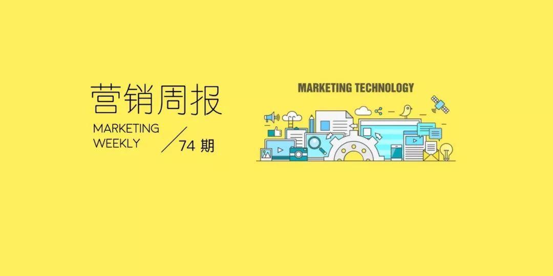 客户数据平台(CDP)已成为 2018 年营销技术栈的基础