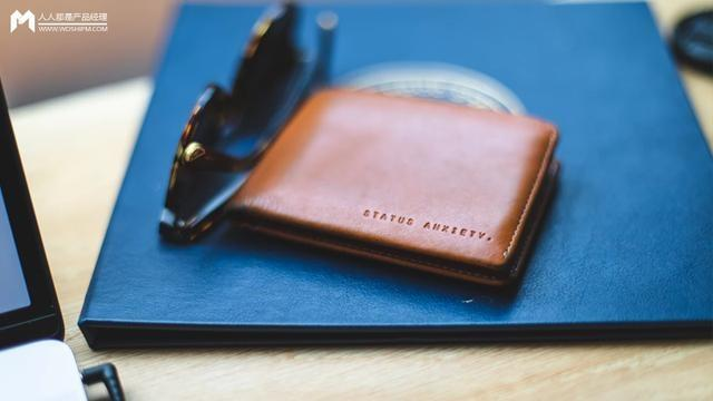 区块链钱包的顶层设计及运营模式