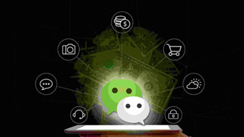 微信小程序应该怎么推广?如何提高留存率?