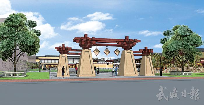 《武威再就业市场改造提升工程修建性详细规划》批复实施
