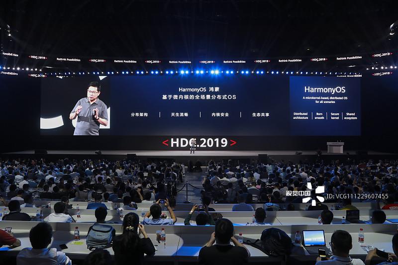 鸿蒙系统正式亮相 ,如何打造面向未来的OS?