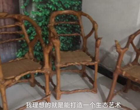 搜索 奇迹!老农耗时17年种出椅子树 高手在民间