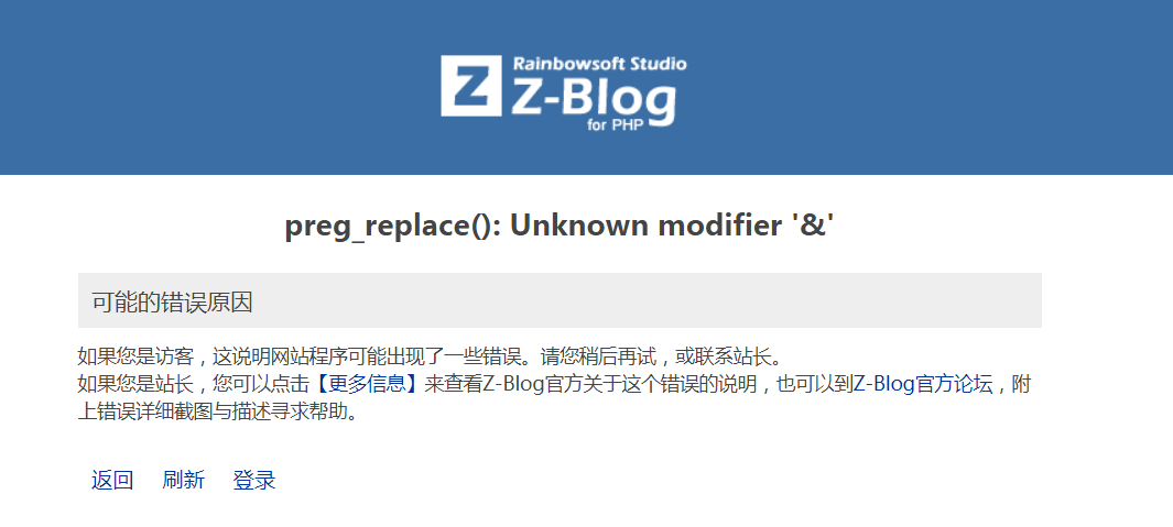 程序报错 : preg_replace(): Unknown modifier '&'